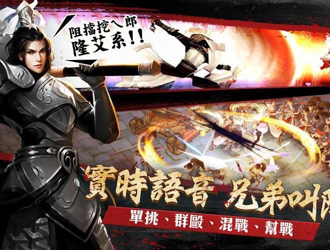暢玩 劍俠情緣手機版 PC版 16