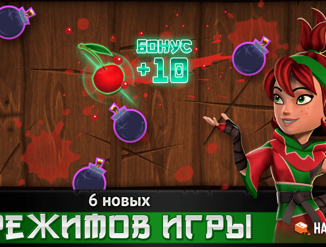 Играй Fruit Ninja Free on pc 6