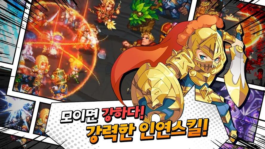 즐겨보세요 드래곤원정대 on PC 6