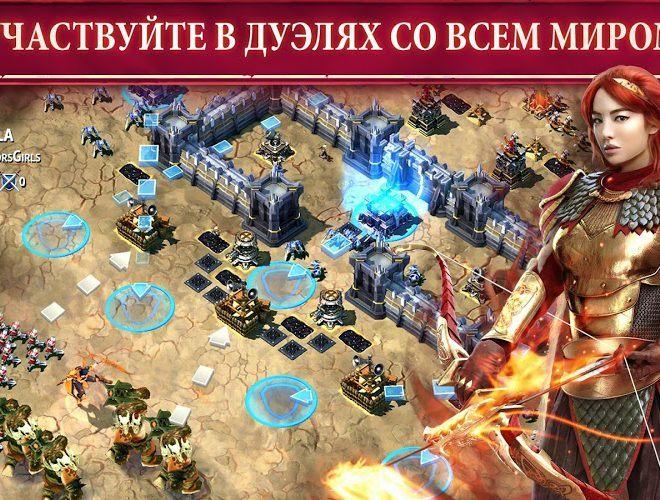 Играй Осада На ПК 16