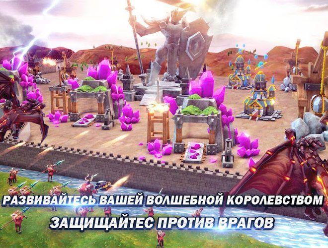 Играй Magic Legion — Age of Heroes На ПК 14