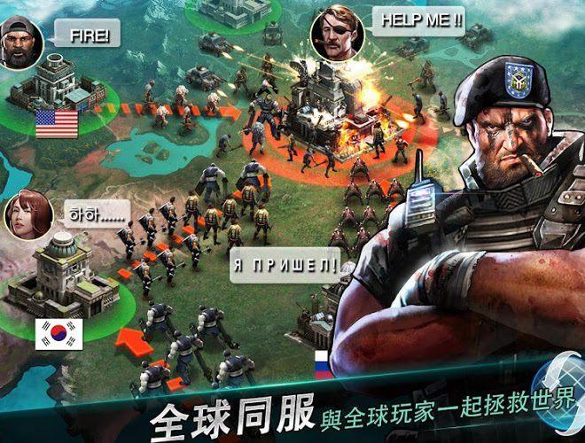 暢玩 Last Empire War Z PC版 8