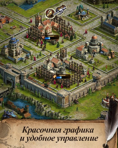 Играй Clash of Kings II: Queens Oath На ПК 14