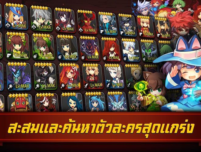 เล่น Monster Sweeperz on PC 3
