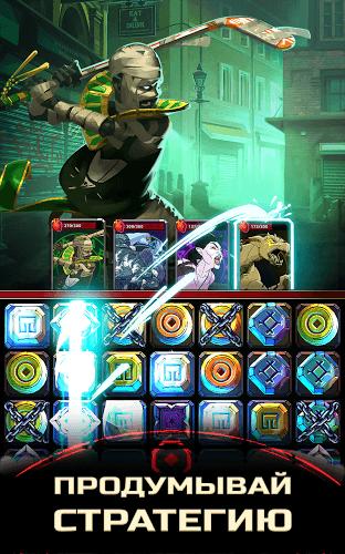 Играй Shadow Wars На ПК 20