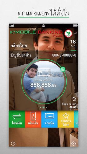 เล่น K-Mobile Banking PLUS on PC 3
