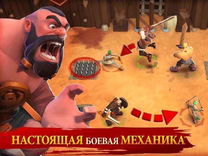 Играй Gladiator Heroes — Гладиаторы герои На ПК 10