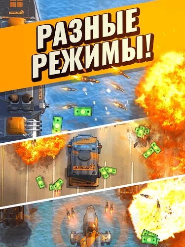 Играй Fastlane: Дорога Мести На ПК 3