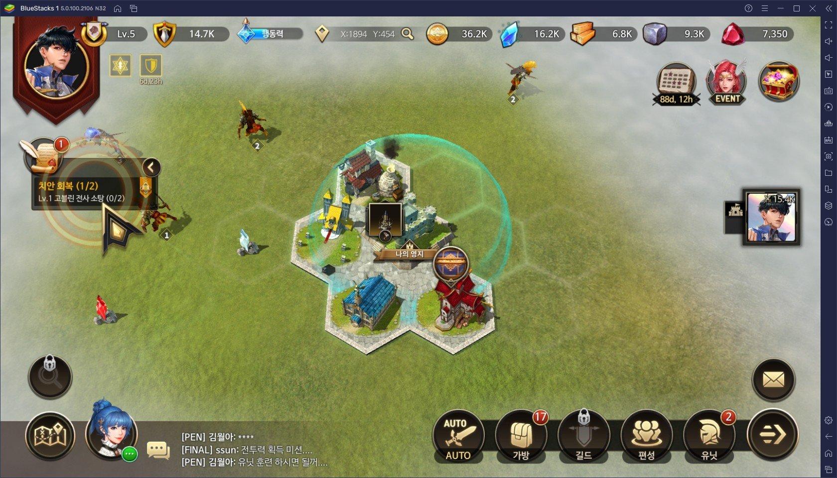 기적의 펜디온 CBT 진행 중, 블루스택에서 뛰어난 편의성을 가진 전략 시뮬레이션 게임을 지금 바로 경험해보세요!