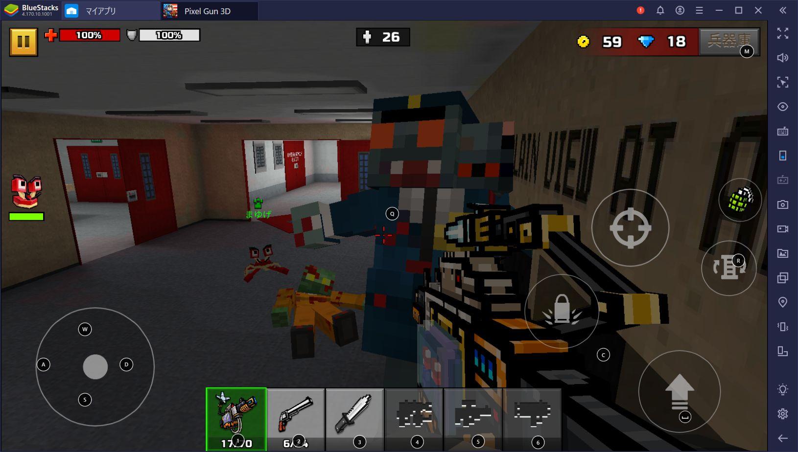 BlueStacksを使ってPCで『ピクセルガン3D。 (Pixel Gun 3D)』を遊ぼう