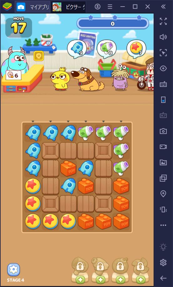 BlueStacksを使ってPCで『ピクサー タワー ~おかいものパズル~』を遊ぼう