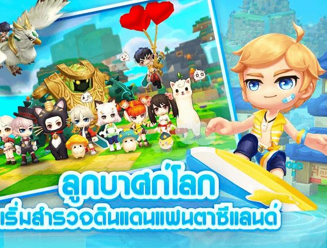 เล่น แฟนตาซีแลนด์: ผจญภัยเพื่อความรัก on PC 4