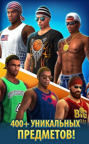 Играй Basketball Stars На ПК 5