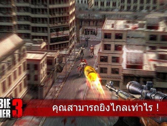 เล่น Zombie Frontier 3 on PC 3