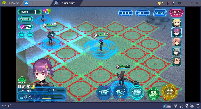 BlueStacksを使ってPCで 47 HEROINES を遊ぼう