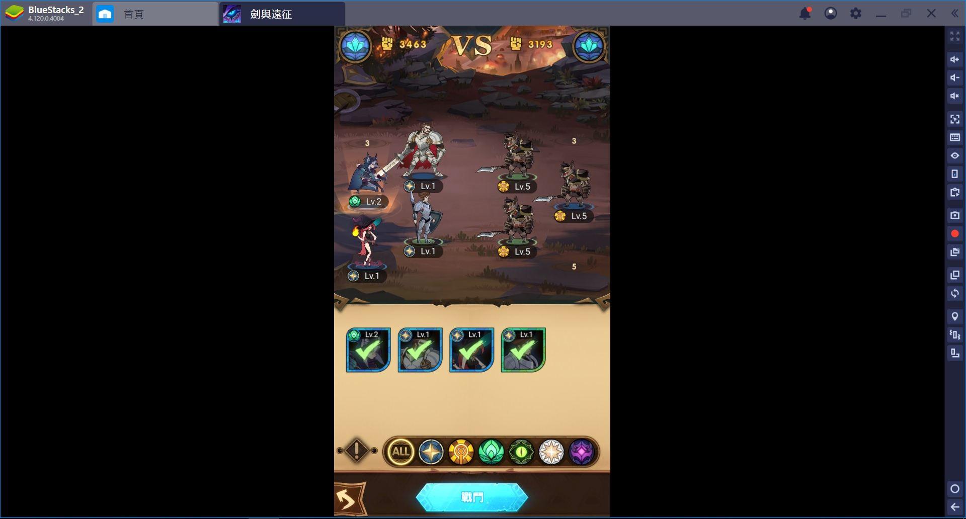 使用BlueStacks初次遊玩 劍與遠征