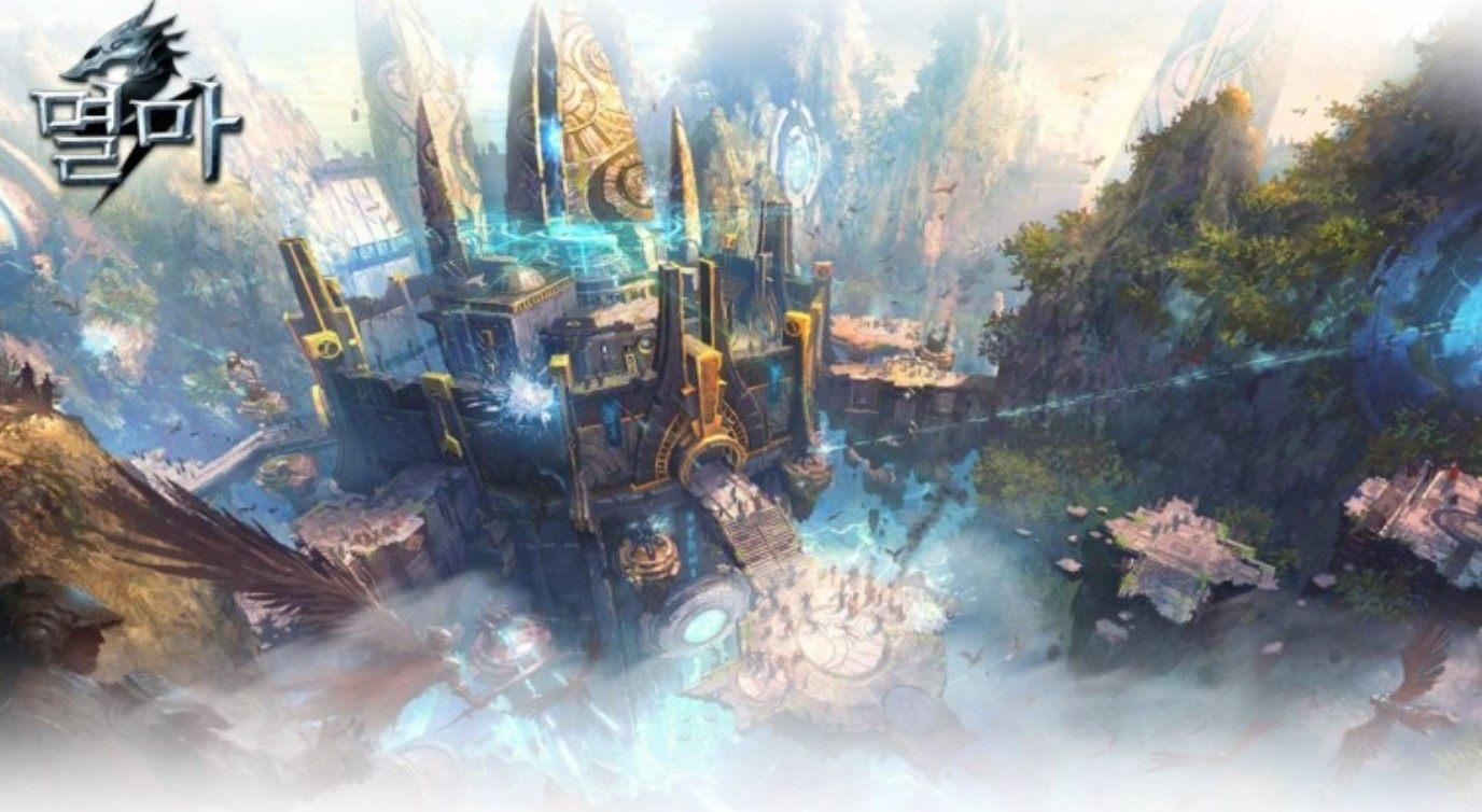탈 것 중심 MMORPG, 멸마를 BlueStacks에서 즐기자!