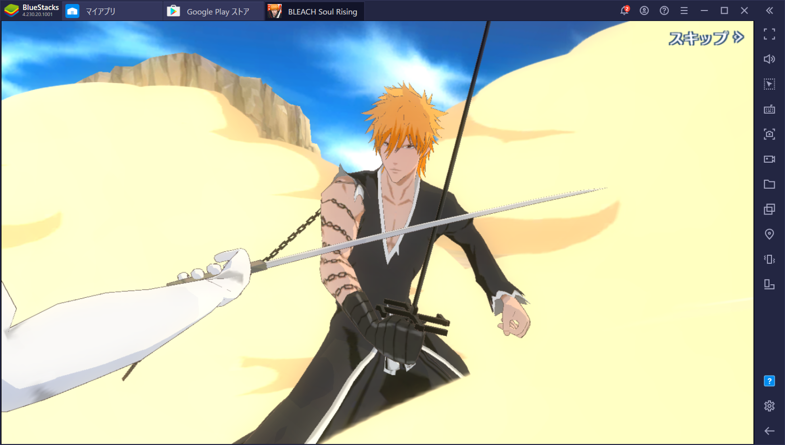 BlueStacksを使ってPCで『BLEACH Soul Rising』を遊ぼう