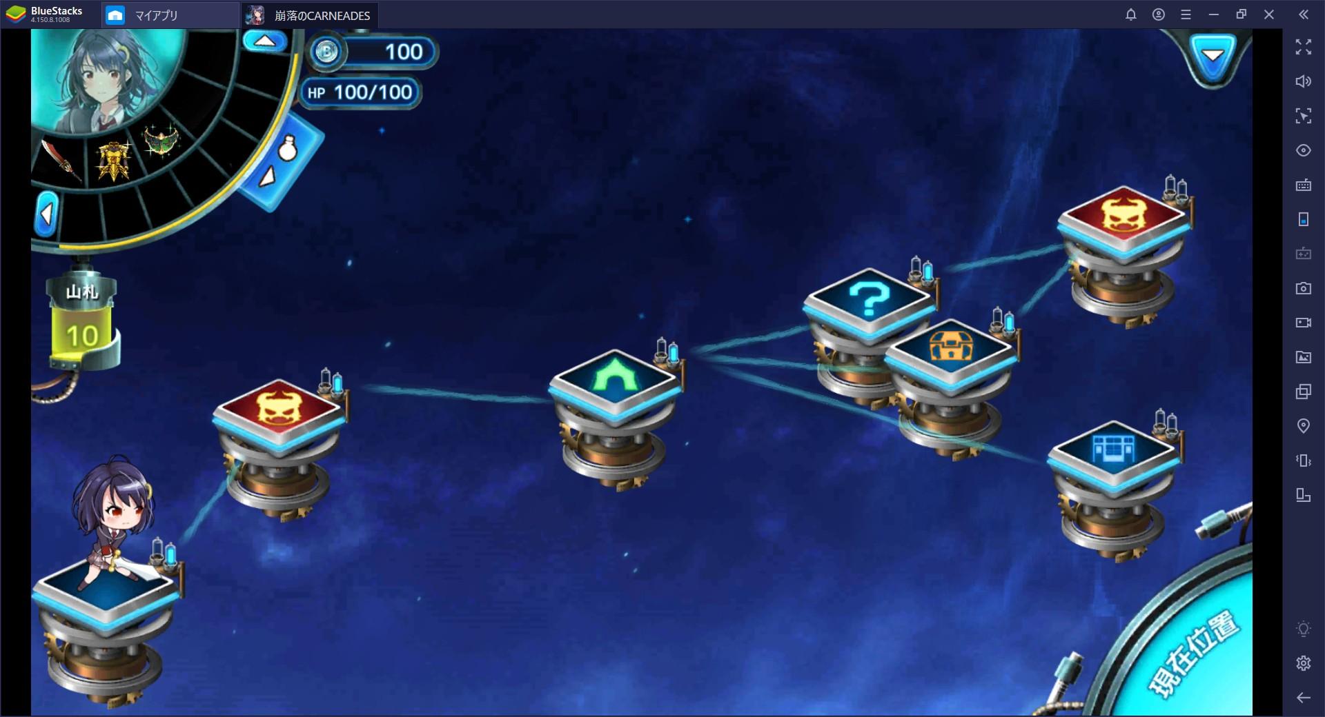 BlueStacksを使ってPCで『崩落のCARNEADES』を遊ぼう