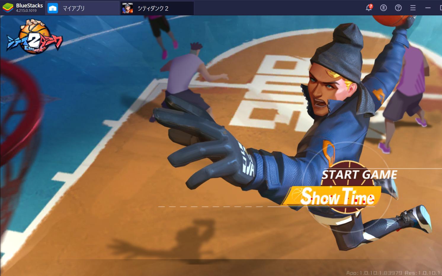 BlueStacksを使ってPCで『シティダンク2』を遊ぼう