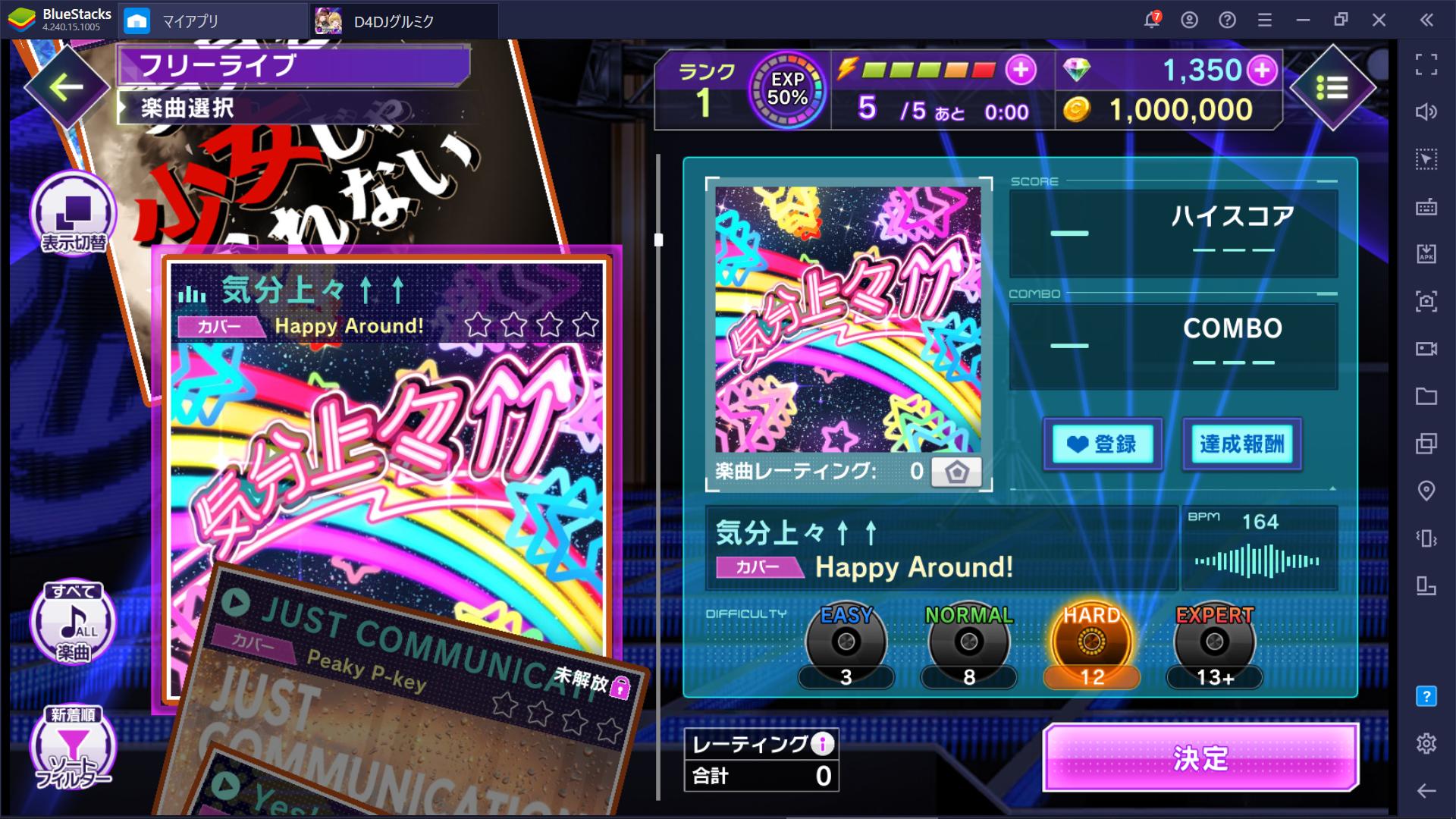 BlueStacksを使ってPCで『D4DJ Groovy Mix』を遊ぼう