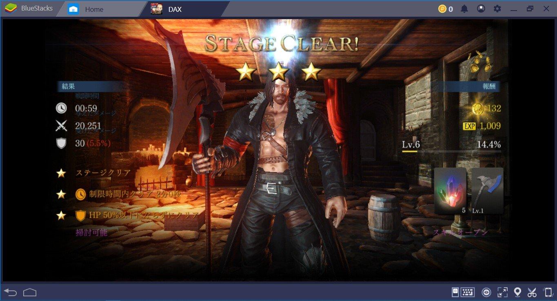 BlueStacksを使ってPCで DarkAvenger X – ダークアベンジャー クロス を遊ぼう