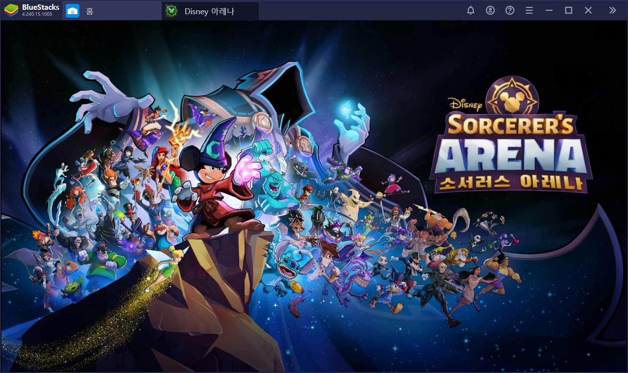 Disney 소서러스 아레나 PC에서 턴제RPG로 디즈니 친구들을 만나요!
