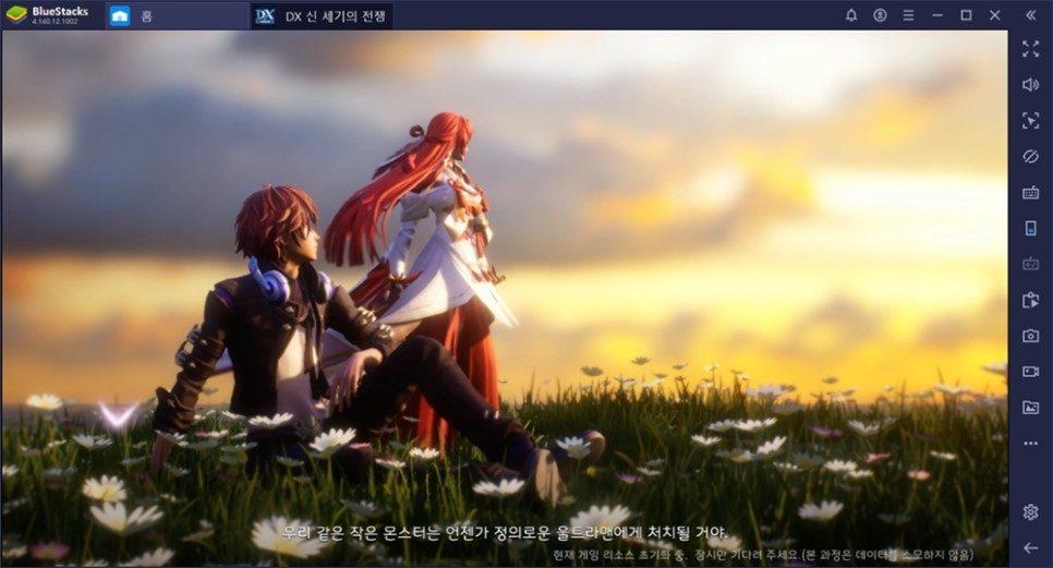 DX : 신세기의 전쟁 직업 선택했다면 PC로 플레이 GO!