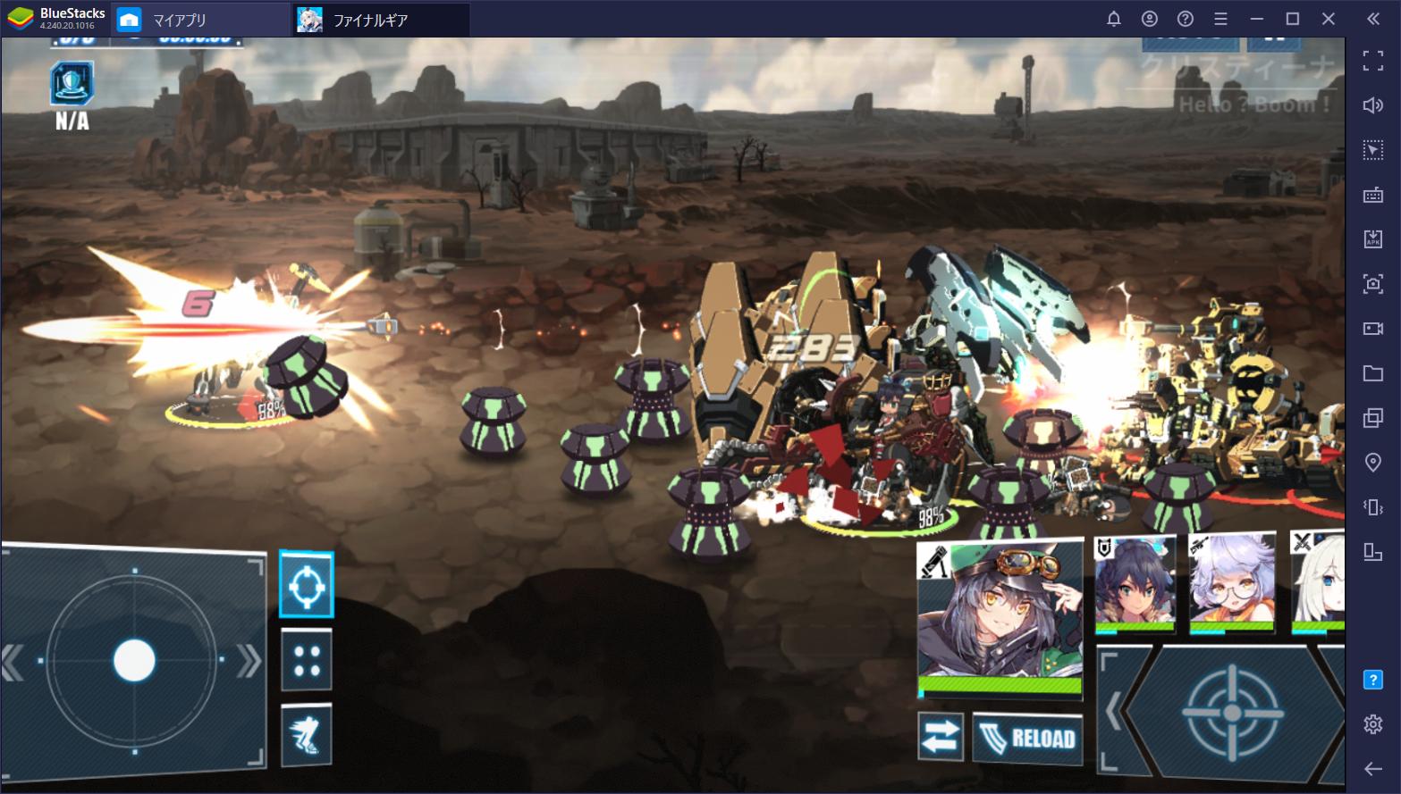 BlueStacksを使ってPCで『ファイナルギア-重装戦姫-』を遊ぼう