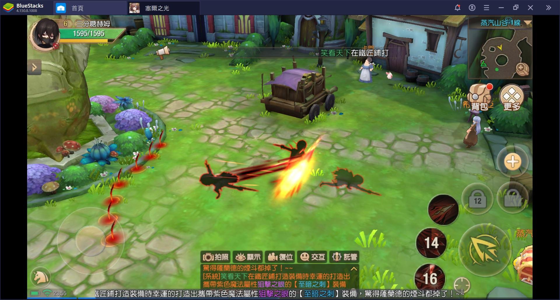 使用BlueStacks體驗日系奇幻冒險 MMORPG 塞爾之光