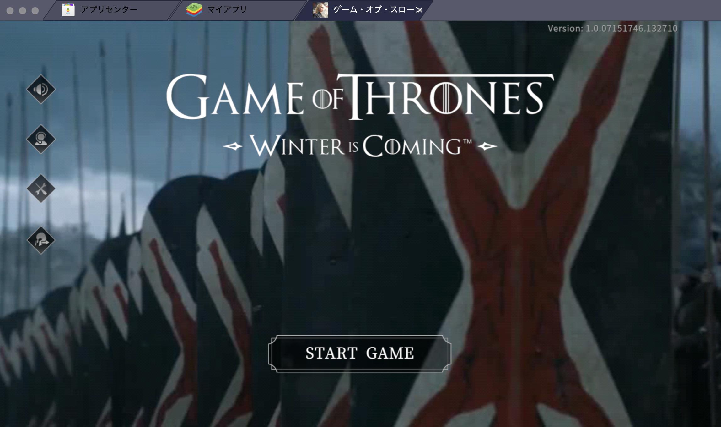 BlueStacksを使ってPCで『ゲーム・オブ・スローンズ-冬来たる』を遊ぼう