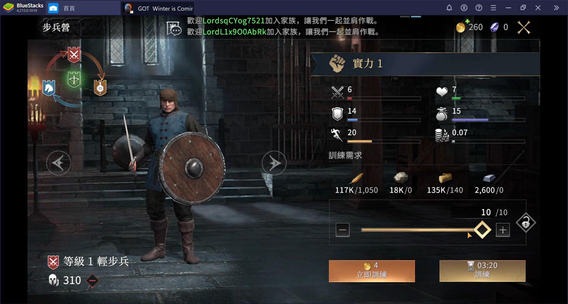 使用BlueStacks在PC上搶先體驗HBO正版授權戰爭策略遊戲《權力的遊戲:凜冬將至M》