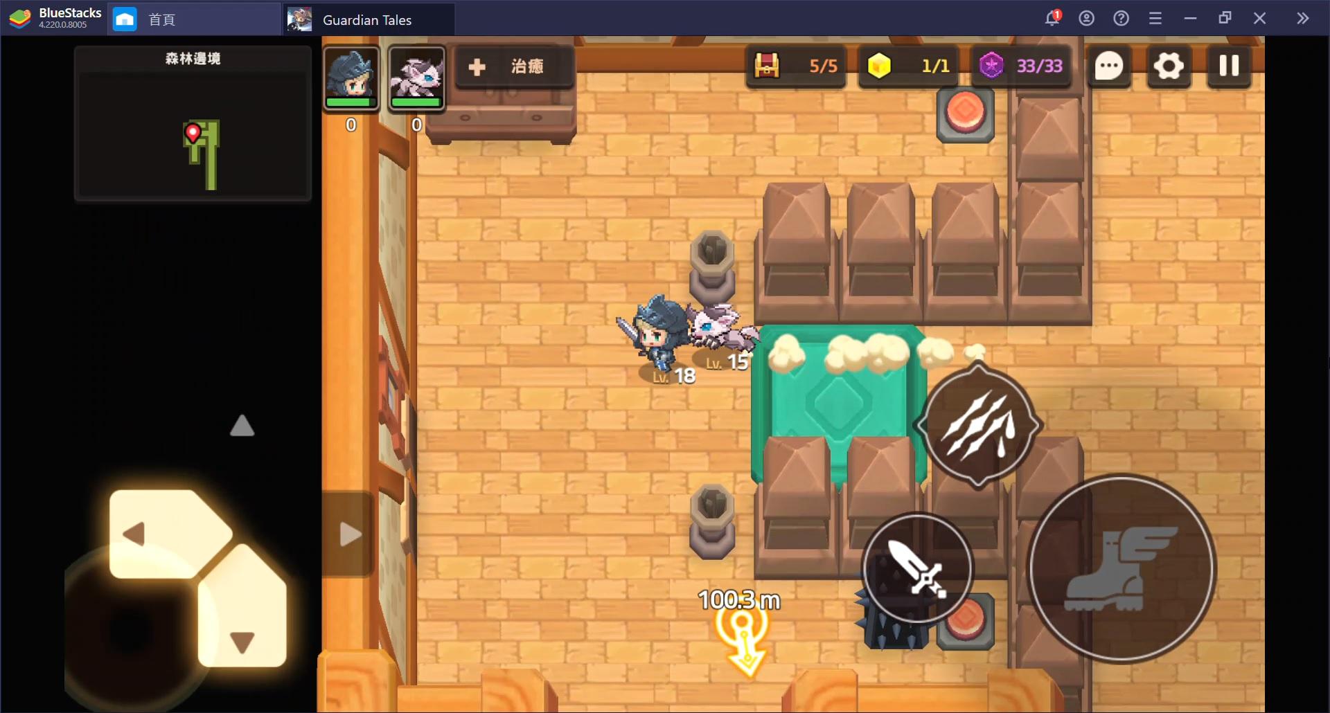 使用BlueStacks在PC上體驗冒險 RPG《守望傳說 Guardian Tales》