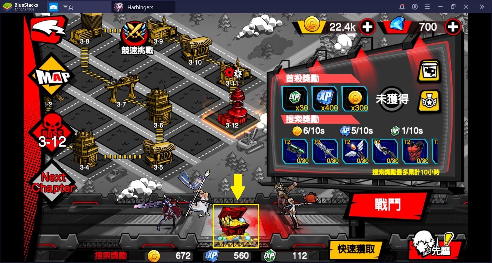 使用BlueStacks在電腦上體驗策略RPG《先驱_末日中的無盡戰爭》