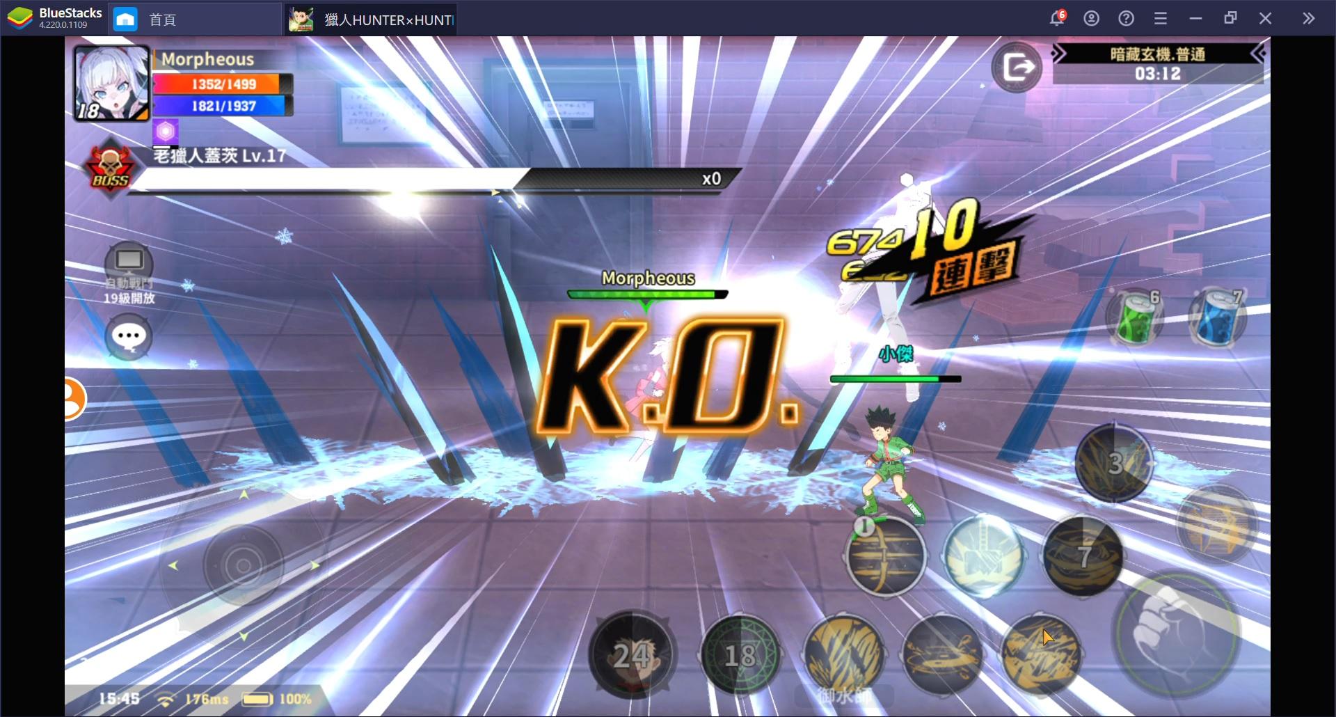 使用BlueStacks在PC上體驗正版授權ARPG手機遊戲《獵人 HUNTER x HUNTER》