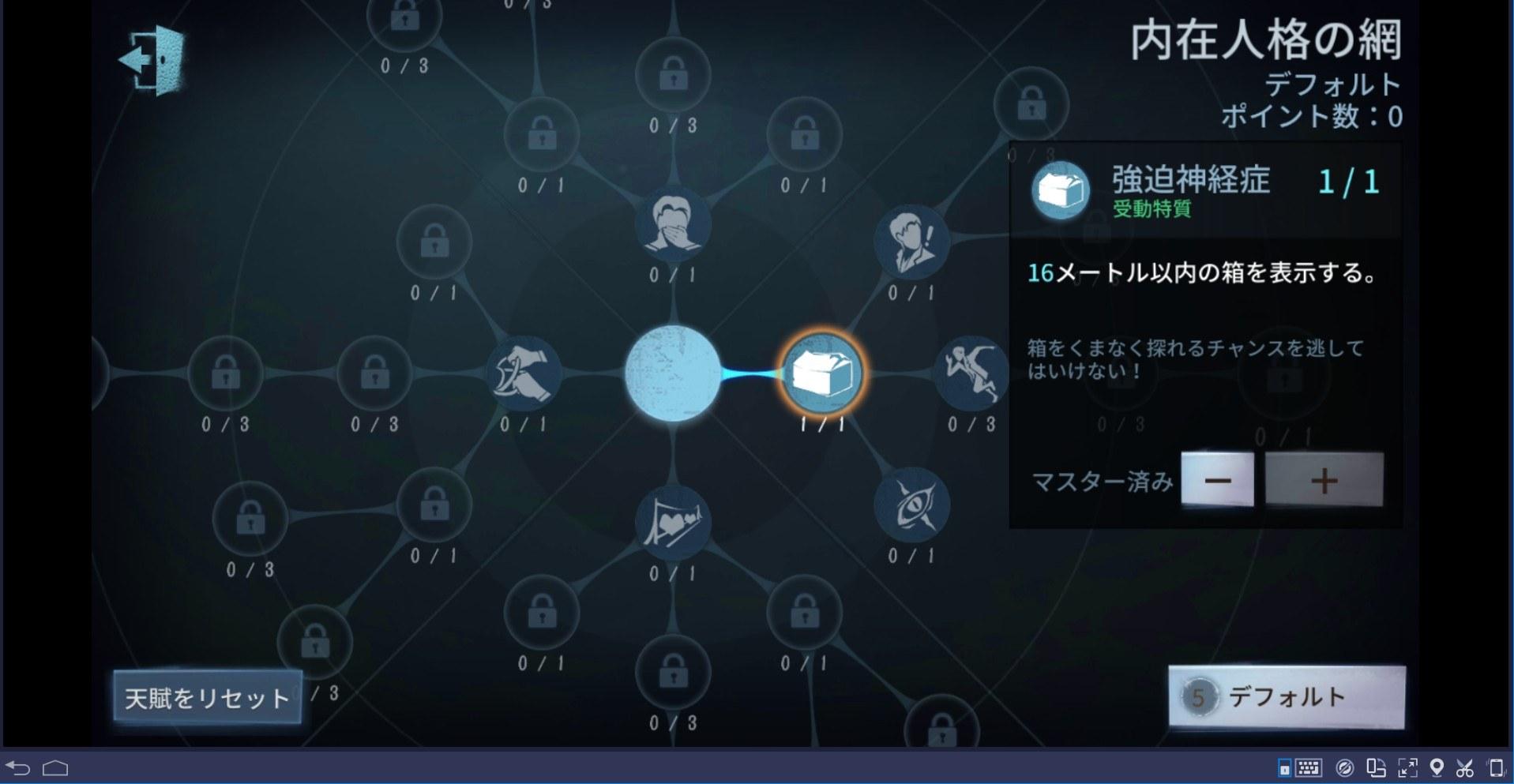 BlueStacksを使ってPCで Identity V 第五人格 を遊ぼう!