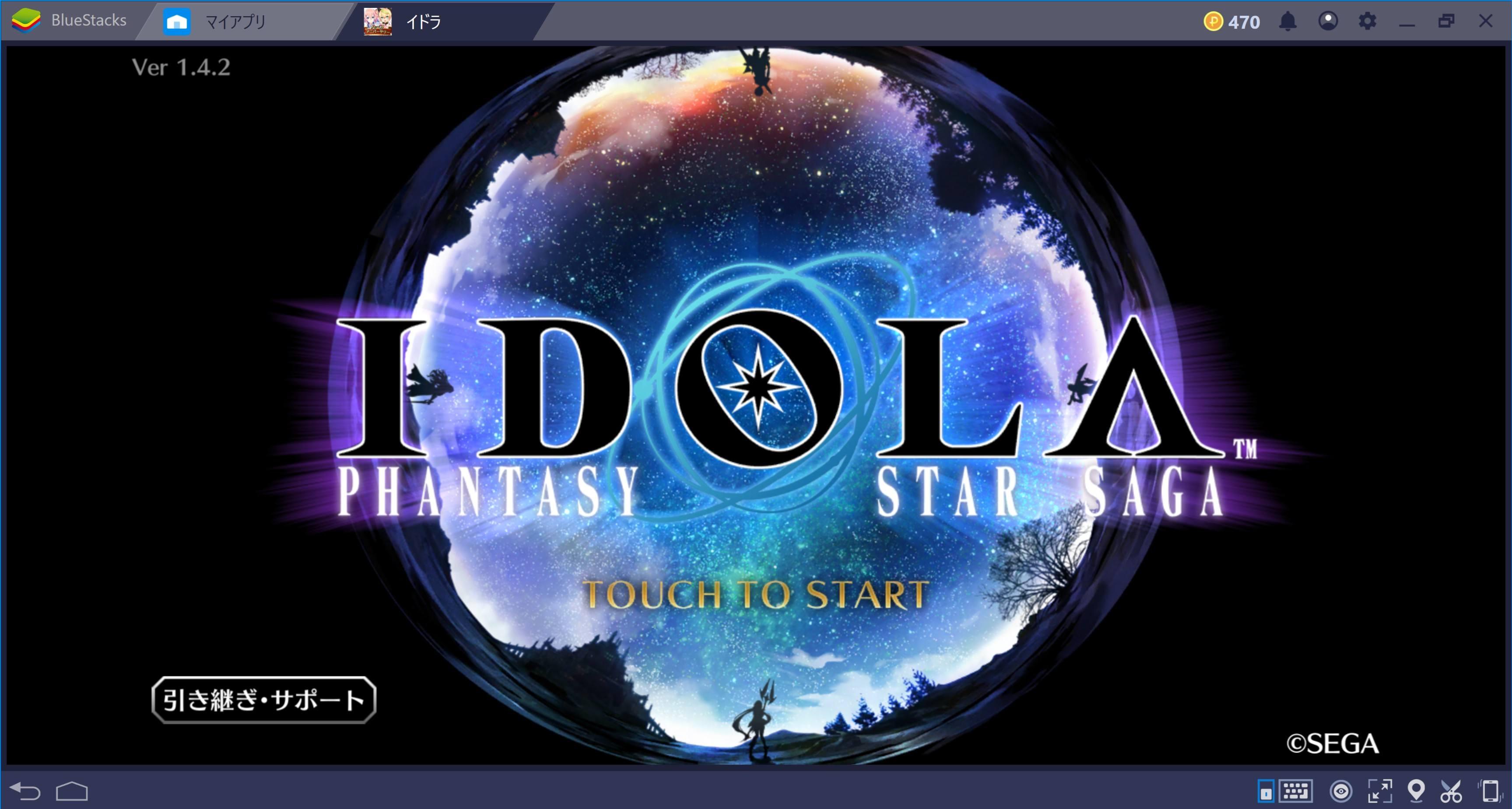 BlueStacksを使ってPCで『イドラ ファンタシースターサーガ』を遊ぼう