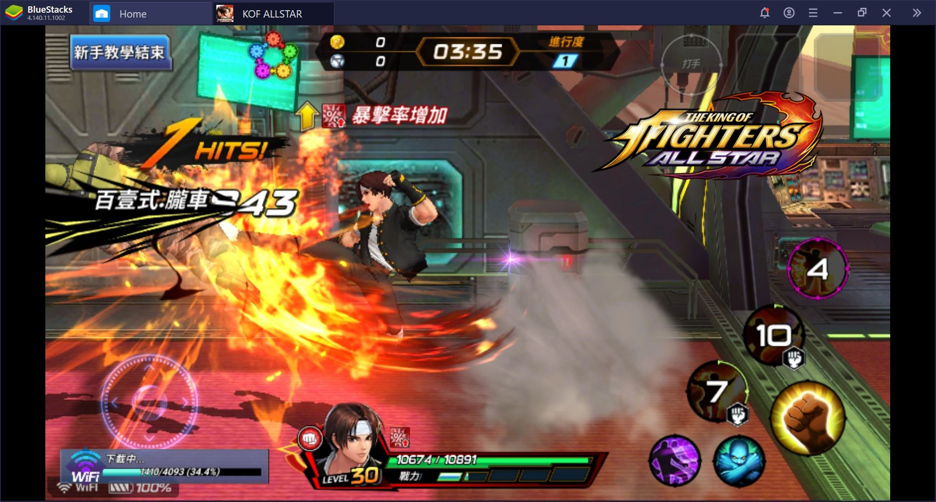 使用BlueStacks體驗手機動作 RPG鉅作 The King of Fighters ALLSTAR