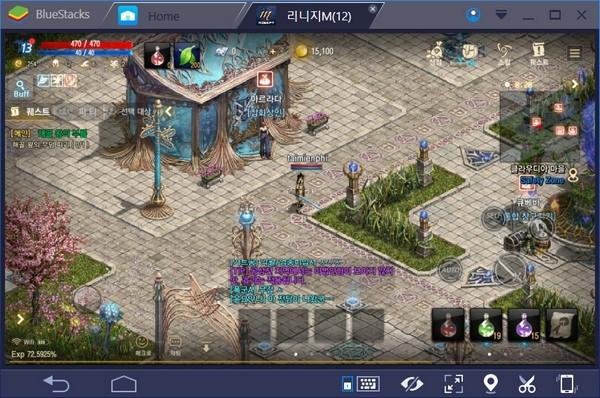 리니지M: PC에서 블록버스터 모바일 MMO를 즐겨라BlueStacks와 함께