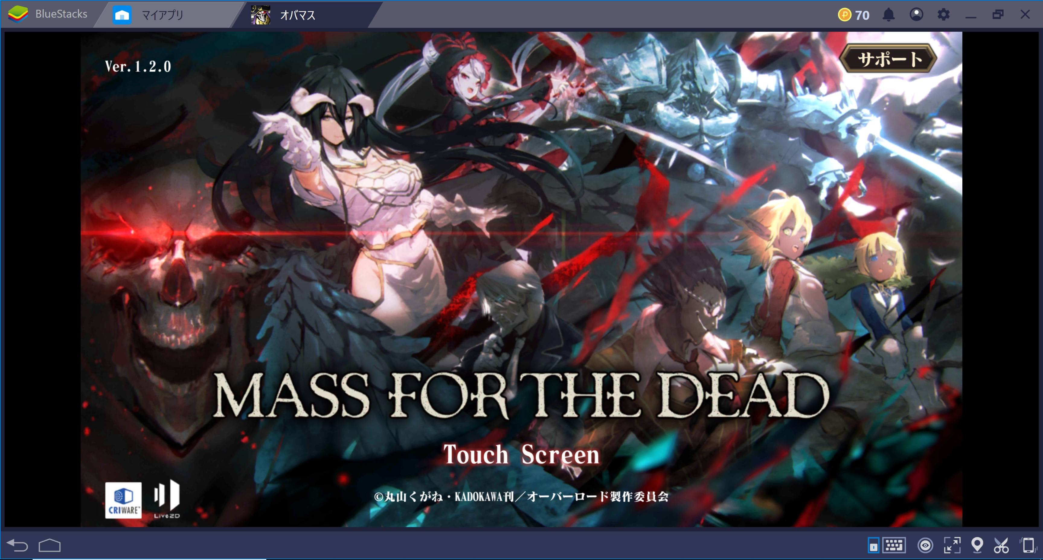 『MASS FOR THE DEAD』をPCで快適にプレイしましょう!