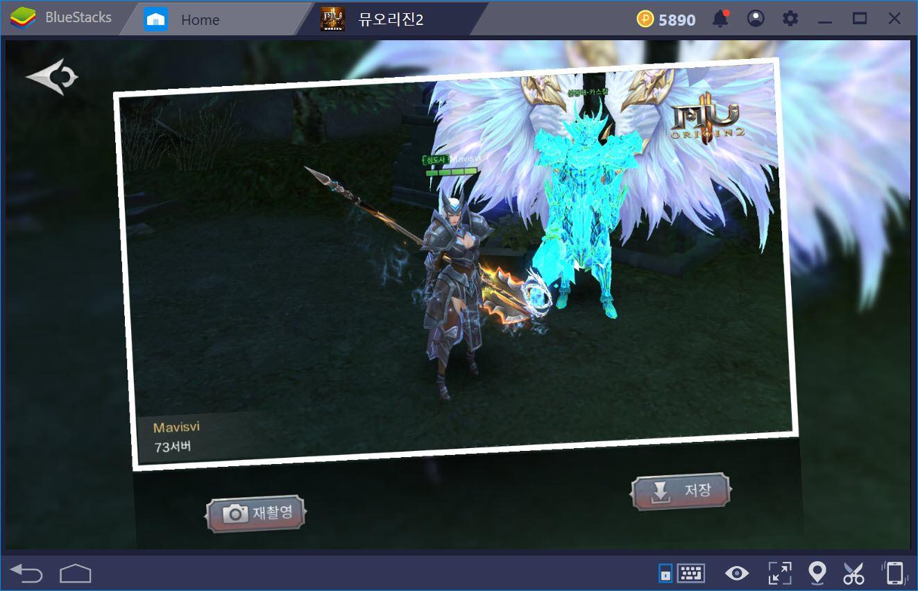 뮤 오리진 2: BlueStacks 에서 PC 환경으로 즐겨라