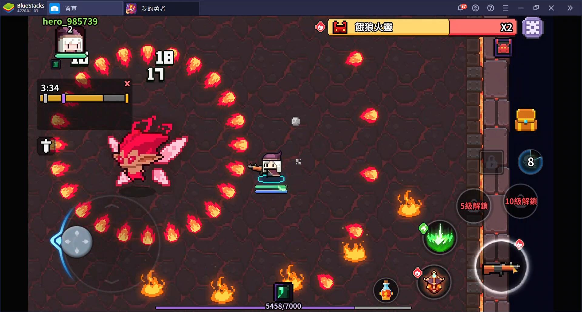 使用BlueStacks在PC上體驗像素風彈幕射擊RPG《我的勇者》