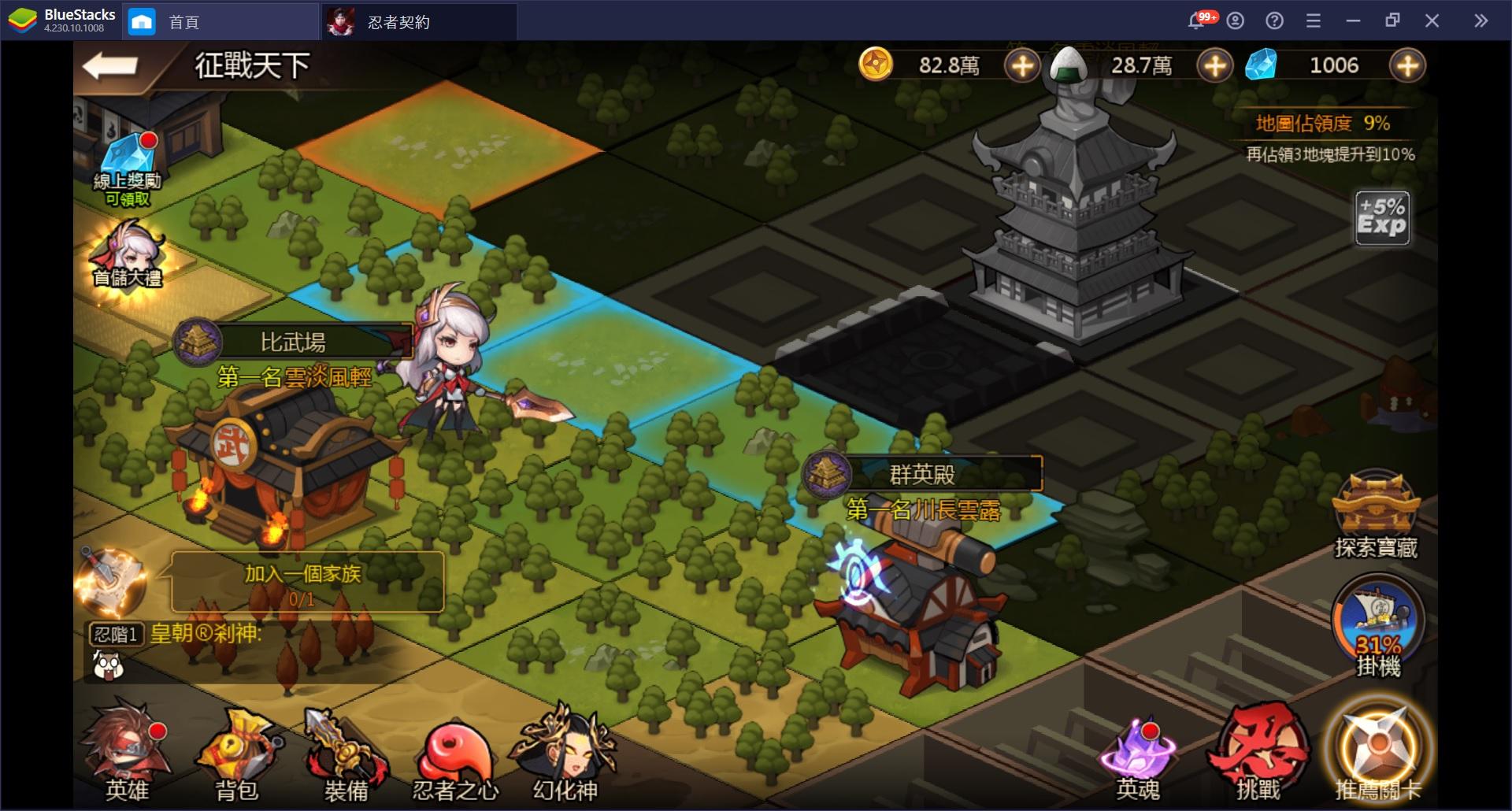 使用BlueStacks在PC上體驗忍者卡牌 RPG《忍者契約》