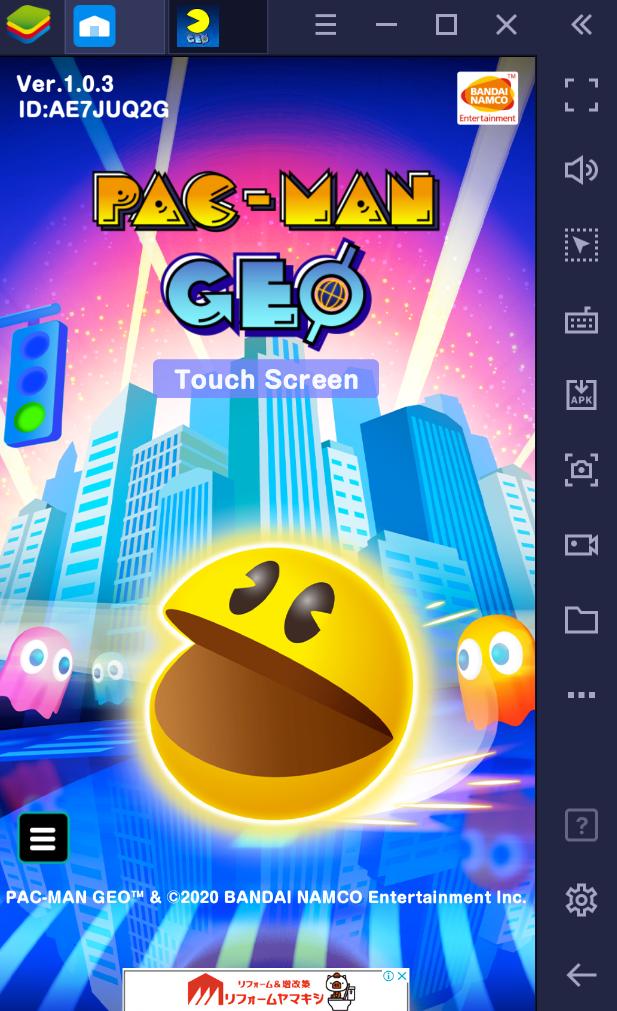 BlueStacksを使ってPCで『PAC-MAN GEO』を遊ぼう