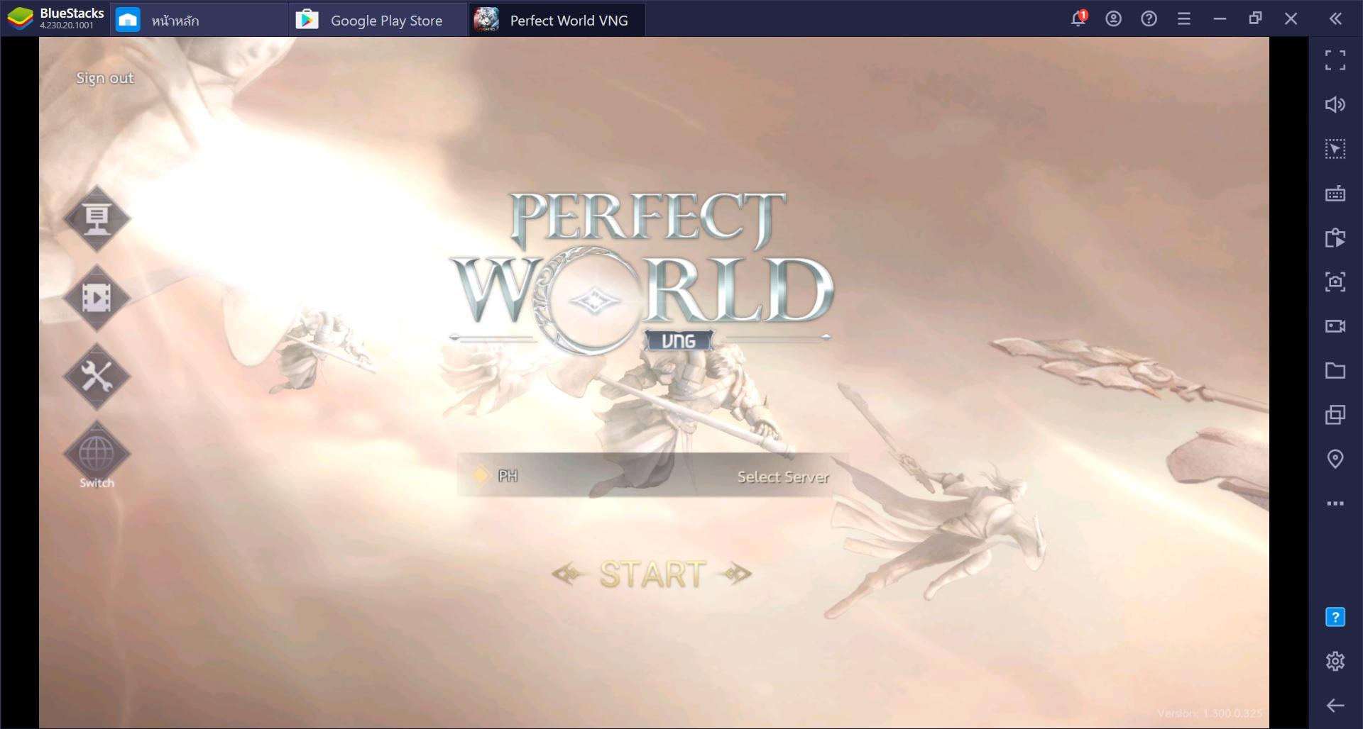 เพราะอะไรถึงต้องเล่น Perfect World VNG – Fly With Me ผ่าน BlueStacks
