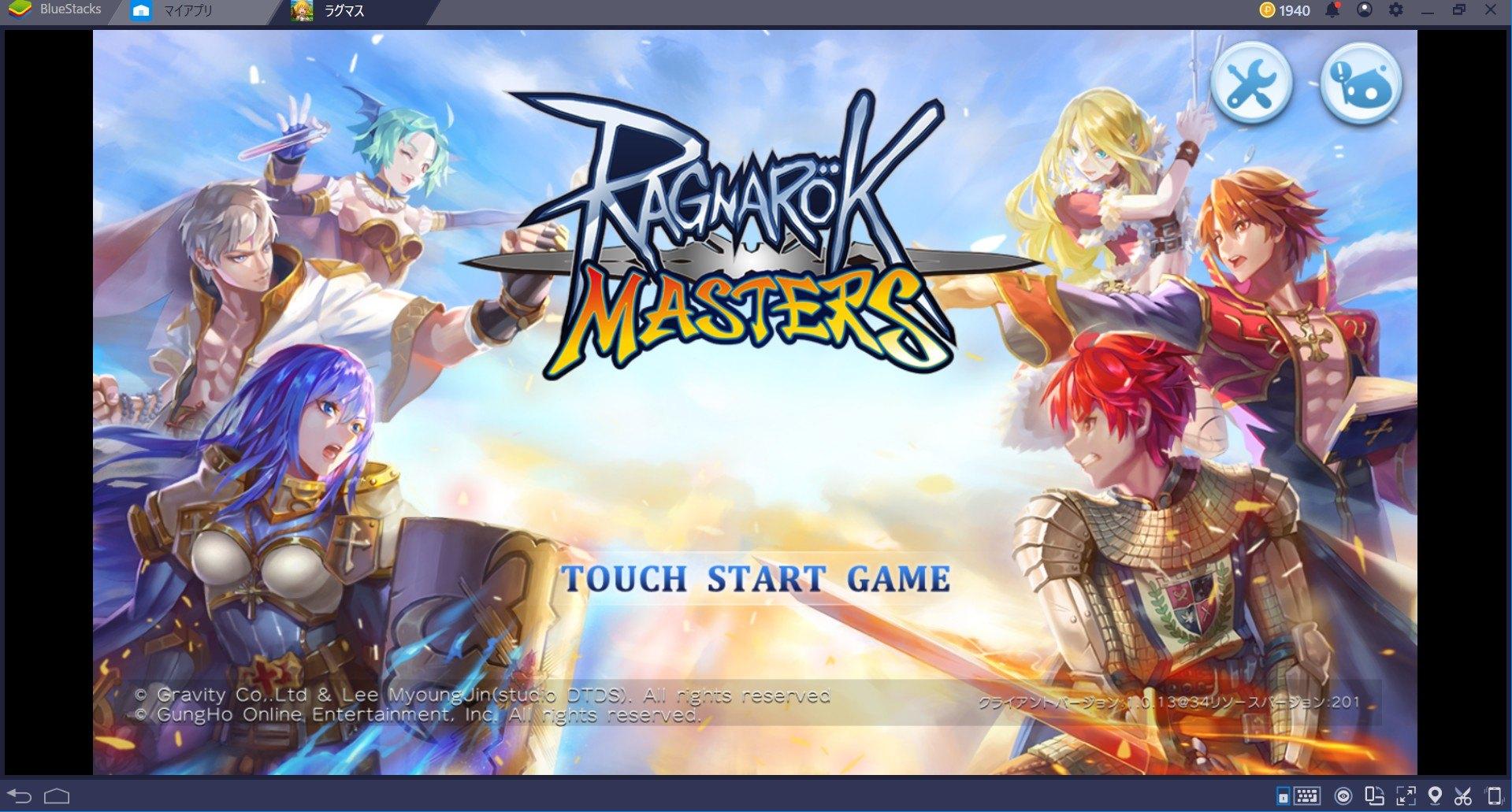 BlueStacksを使ってPCで ラグナロク マスターズ を遊ぼう