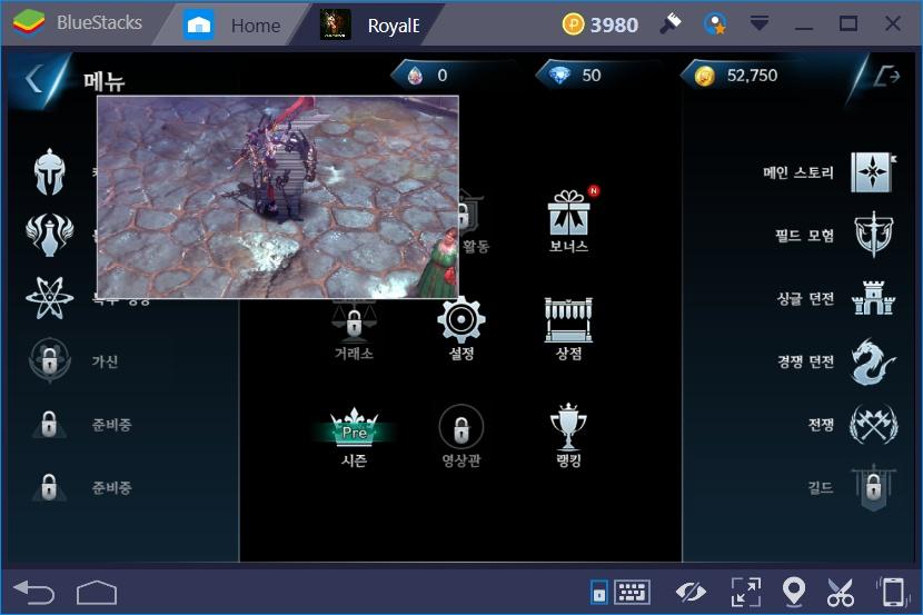 블루스택을 활용한 PC환경 로열 블러드 플레이: 매우 만족스러웠던 시간