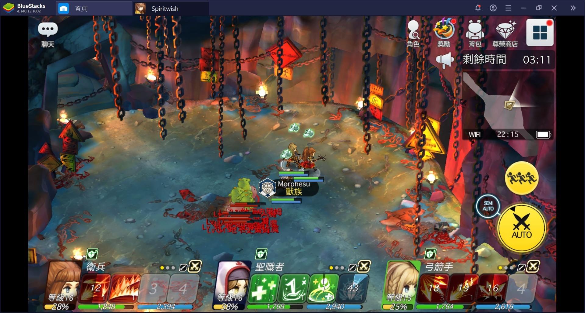 使用BlueStacks在電腦上體驗2D童話風MMORPG《精靈之望》