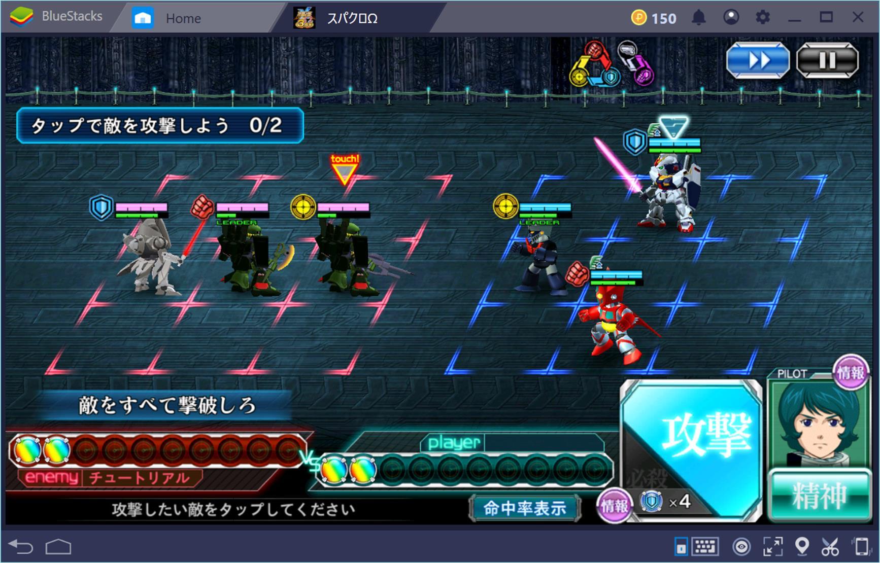 BlueStacksを使ってPCで スーパーロボット大戦X-Ω を遊ぼう