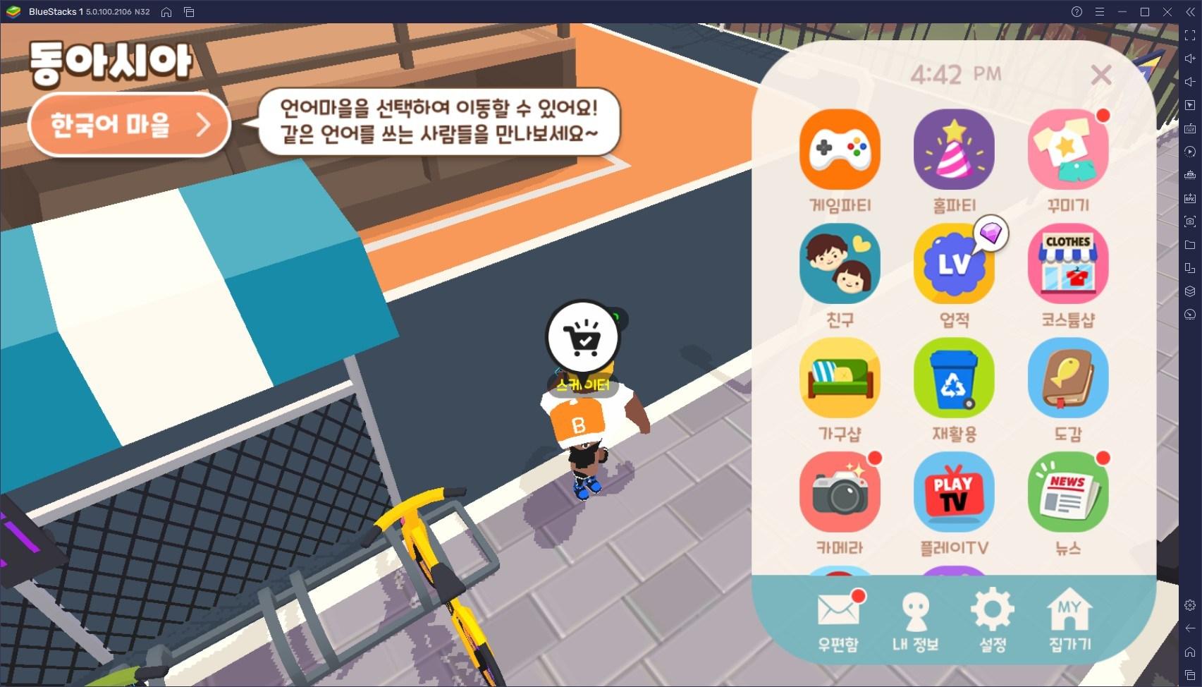또 하나의 메타버스 게임, 플레이투게더를 지금 바로 블루스택에서 만나보세요!